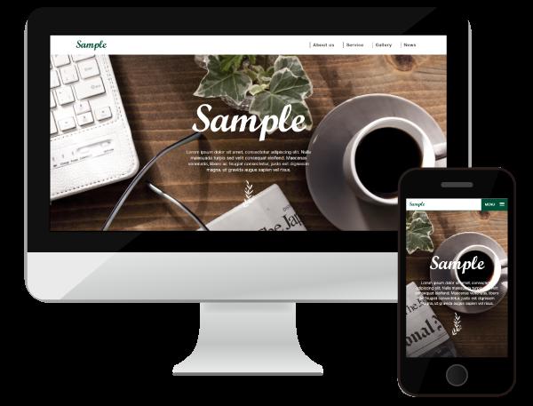シンプルなデザインのホームページデザイン